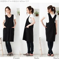 Apron-Story: Shin pull fashion cute childcare person plain fabric present gift Mother's Day made in cross apron Japan Sewing Aprons, Sewing Clothes, Apron Pattern Free, Japanese Apron, Wrap Around Dress, Linen Apron, Uniform Design, Minimalist Wardrobe, Apron Dress