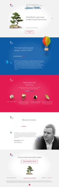 Web Design Inspiration, Ui Ux, Landing, Typography, Graphic Design, Colors, Letterpress, Colour, Color