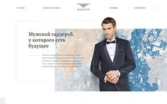 Project for the Italian brand of men's wear.