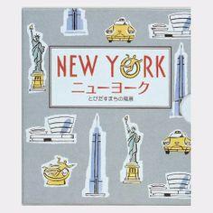 ニューヨーク とびだすまちの風景:(Sarah McMenemy,2012) MoMA STOREの通販   モダンでアートなキッズ、キッズ・ブックを通信販売で