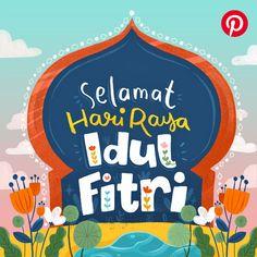Ramadan Cards, Eid Cards, Eid Mubarak Card, Eid Mubarak Greetings, Happy Ied Mubarak, Eid Envelopes, Poster Ramadhan, Eid Card Designs, Wallpaper Ramadhan