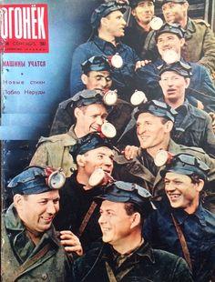 Огонек. 1962 г, сентябрь.