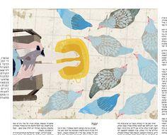 Masha Manapov for Haaretz http://mashkaman.blogspot.co.il/2012/10/short-portraits.html