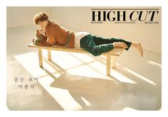 Lee Jong Suk was on the cover of both High Cut Vol. 213 and the February issue of InStyle, check it out! Lee Jong Suk, Young Male Model, Doctor Stranger, School 2013, Best Photo Poses, Han Hyo Joo, Star Magazine, Man Lee, Cute Actors