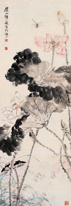 Lu Yifei(陆抑非) , 甲戌(1994年)作 荷花蜻蜓 立轴