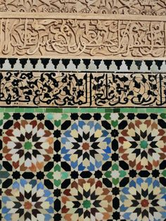 Tile and Stucco Decoration, Ali Ben Youssef Medersa, Marrakech (Marrakesh), Morocco, Africa Photographic Print