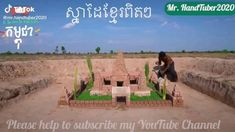 Angkor Wat, Cambodia, Channel, Youtube, Youtubers, Youtube Movies