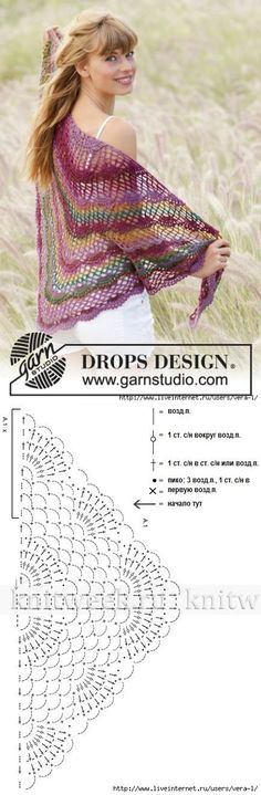 Exceptional Stitches Make a Crochet Hat Ideas. Extraordinary Stitches Make a Crochet Hat Ideas. Poncho Crochet, Crochet Shawl Diagram, Crochet Shawls And Wraps, Crochet Chart, Love Crochet, Crochet Scarves, Crochet Clothes, Crochet Lace, Crochet Stitches