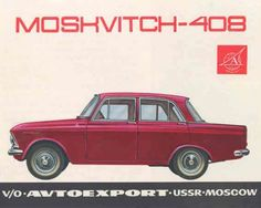 в\о Автоэкспорт, СССР | Moskvitch 408 IE
