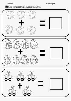 Crafts,Actvities and Worksheets for Preschool,Toddler and Kindergarten.Lots of worksheets and coloring pages. Worksheet For Nursery Class, Nursery Worksheets, Easter Worksheets, Worksheets For Kids, Preschool Printables, Preschool Learning, Kindergarten Worksheets, Visible Learning, Math For Kids