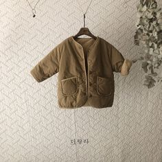 Kan Two Sided Jacket is a product from the Lala - Winter 2018 collection. You can order it at our online wholesale market for Korean children fashion brands. Korean Winter, Fashion Brands, Military Jacket, Kids Fashion, Jackets, Clothes, Down Jackets, Outfits, Field Jacket