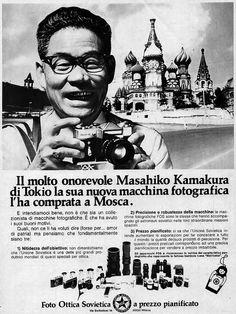 F.O.S. Foto Ottica Sovietica