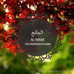 من اسماء الله الحسنى (المانع-Al-Mani3) The names of Allah