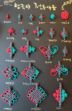Diy Discover Best 12 Types of knots not crochet but AWESOME none the less by sammsfamily SkillOfKing. Macrame Colar Macrame Knots Micro Macrame Macrame Jewelry Easy Crafts Diy And Crafts Arts And Crafts Instruções Origami Types Of Knots Macrame Art, Macrame Knots, Macrame Jewelry, Rope Crafts, Diy And Crafts, Instruções Origami, Types Of Knots, Jewelry Knots, Macrame Patterns