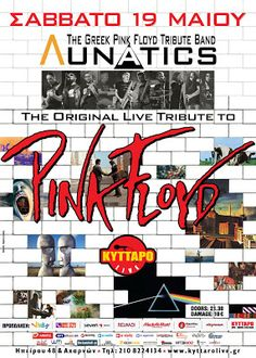NYXTOΣΚΟΠΙΟ: Μεγάλο αφιέρωμα στους PINK FLOYD από τη 10μελή μπά... https://nuxtoskopio.blogspot.gr/2018/05/pink-floyd-10-unatics.html