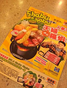 hot pot Hot Pot, Free Gifts, Promotional Giveaways