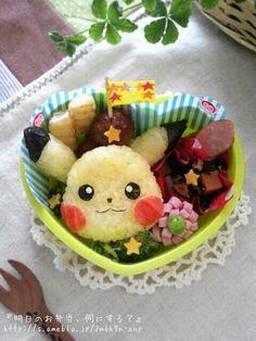 キャラ弁日記☆ピカチュウーーーー…弁当