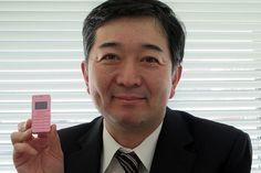Japan Debuts Smallest, Lightest Smartphone