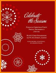 You Are Invited To A Christmas Party Children S Christmas Party