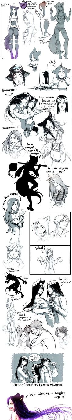 sketches7 by Kate-FoX on DeviantArt