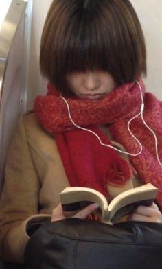 Japanese girl reading