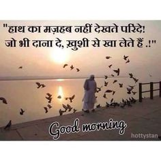 1000+ images about Gud mrng on Pinterest | Good morning
