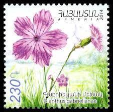 Armenia Stamp 2014