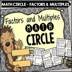 Factors and Multiples Math Circle - get your students MOVING in math class.  Perfect for kinesthetic learners.