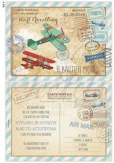 Picture of Προσκλητήριο βάπτισης αεροπλάνα carte postale