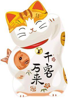 GBP - Yellow Lucky Cat Good Luck Fortune Wall Sticker Decal Sticker Wall Home Decor & Garden Maneki Neko, Neko Cat, Cat Wallpaper, Iphone Wallpaper, Lucky Cat Tattoo, Japanese Cat, Cat Memes, Cat Lady, Wall Stickers