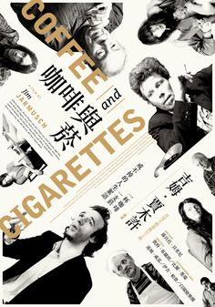 Coffee and Cigarettes by Jim Jarmusch 咖啡與菸 on Behance