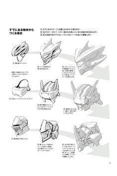 ロボットを描く基本 箱ロボからオリジナルロボまで - Page 57 Robot Concept Art, Armor Concept, Character Concept, Character Art, Character Design, Design Reference, Art Reference, Robots Drawing, Futuristic Armour