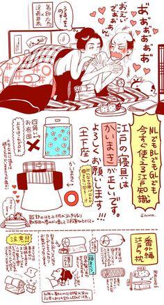 (1) ファボ魔ッチ血(@machisousaku)さん   Twitter