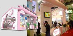 Beijing Dosen International Exhibition Co., Ltd./exhibition booth construction--CBME CHINA