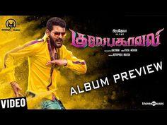 you love india: Gulaebaghavali - Album Preview | Prabhu Deva, Hans...