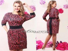 Платье №266-коралл+темно-синий - Платья-Батал - Minova интернет-магазин