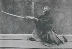 国際水月塾武術協会 International Suigetsujuku Bujutsu Associationの画像
