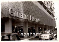 SEVILLA, AÑOS 60, GALERIAS PRECIADOS,105X75MM - Foto 1