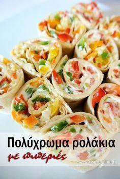 Πολύχρωμο, νόστιμο και υγιεινό, θα γίνει ένα από τα αγαπημένα σας ελαφριά γεύματα. Και με την εντυπωσιακή του εμφάνιση είναι ένα ιδανικό ορεκτικό για μπουφέ ή πάρτυ! Food Network Recipes, Cooking Recipes, Healthy Recipes, Greek Cooking, Vegan Cookbook, Mediterranean Diet Recipes, Food Decoration, Appetisers, Food Design
