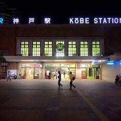 そして神戸:終電直前のJR神戸駅前で/Midnight Kobe: At JR Kobe Station Square, Shinkaichi, Kobe, Hyohgo, JPN :  .  神戸駅、という名前から、阪神間以外にお住まいの方は神戸の中心を想像されるかもしれませんが、さにあらず。  JR神戸駅がある、ここ新開地は、かつて大いに栄え中心だったところ。  いえ、今でも色々な意味でディープで魅力的ないわゆる「B面の神戸」満載の街。  あ、B面っていう意味がわからない方は「LPレコード」で検索してみてください。  写真タイトルの「そして神戸」も…笑。    ちなみに、現在一番の繁華街がある元町〜三宮界隈は、ここから一駅二駅東隣です。    まだアップするかもですが、一応おやすみなさい…♪  .  . - @rockoh3- #webstagram