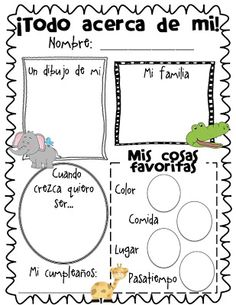 "Safari themed ""All About Me"" poster in English/Spanish (freebie)"