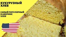 Cornbread, Ethnic Recipes, Food, Millet Bread, Eten, Meals, Corn Bread, Diet