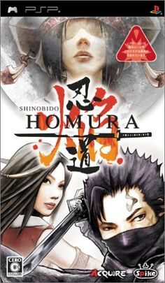 Shinobido Homura Japan Import >>> Details can be found by clicking on the image. Japanese Video Games, Games Box, Psp, Box Art, Manga, Anime, Consoles, Sony, Movie Posters