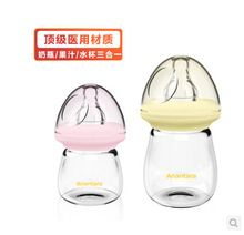 Vidro 160 ml recém-nascido shatter resistente anti flatulência bebê mamadeira mamadeiras(China (Mainland))