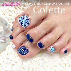 French Nail Designs, Pretty Nail Designs, Simple Nail Art Designs, Pretty Nail Art, Colorful Nail Designs, Cute Toe Nails, Toe Nail Art, Pedicure Designs, Toe Nail Designs
