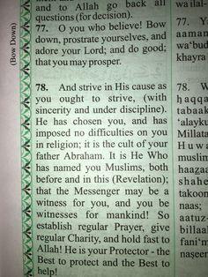 The Holy Quran Chapter 22 Surah Al-Hajj  The Pilgrimage  - القرآن الكريم  Verses cont 77-78