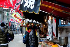 Hatsumode 初詣 Japanese New Year 正月 | Flickr - Photo Sharing!