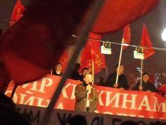 """http://octbol.wordpress.com/ Межпартийная Группа """"Октябрь-большевики"""""""