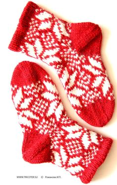 Diy And Crafts, Winter Hats, Knitting, Model, Google, Fashion, Good Morning Greetings, Hipster Stuff, Tricot