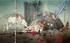 Shiranui - Okami World Wiki
